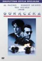Gorączka(1995)