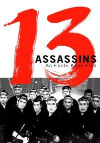 Trzynastu zabójców
