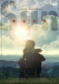 A Sun (2019) plakat