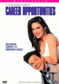 Szansa dla karierowicza (1991) plakat