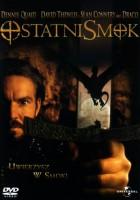 Ostatni smok(1996)