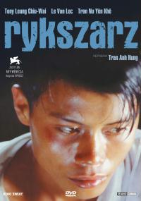 Rykszarz (1995) plakat
