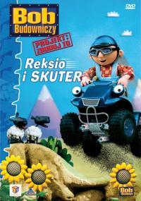 Bob Budowniczy (1999) plakat
