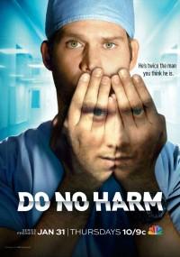 Do No Harm (2013) plakat