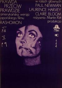 Prawda przeciw prawdzie (1964) plakat