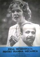 Niedokończony utwór na pianolę (1977