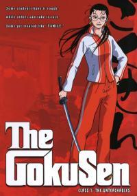Gokusen (2004) plakat