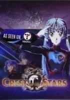 Seikai no monshô (1999) plakat