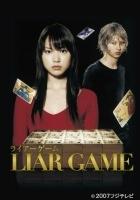 Liar Game (2007) plakat