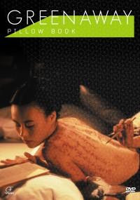 Pillow Book (1996) plakat