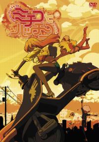 Michiko & Hatchin (2008) plakat