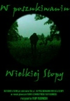 W poszukiwaniu Wielkiej Stopy (2001) plakat