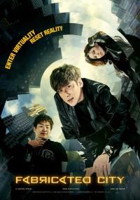 Jo-jak-doen Do-si (2017) plakat