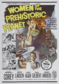 Women of the Prehistoric Planet (1966) plakat