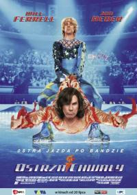 Ostrza chwały (2007) plakat