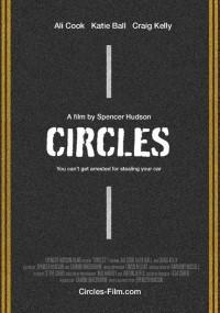 Circles (2012) plakat