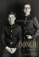 Dong-joo