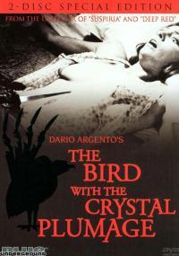 Ptak o kryształowym upierzeniu