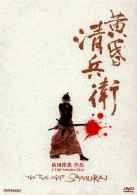 Samuraj - Zmierzch (2002) plakat