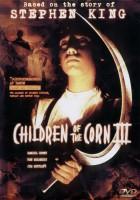 plakat - Dzieci kukurydzy III: Miejscowy żniwiarz (1995)