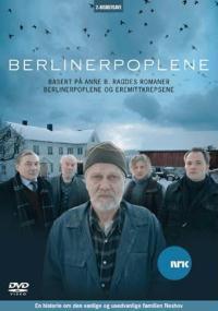 Berlinerpoplene (2007) plakat
