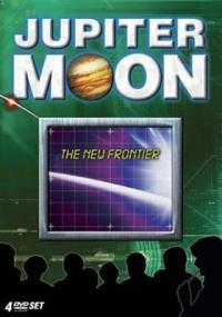 Jupiter Moon (1990) plakat