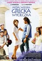Moja wielka grecka wycieczka