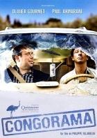 Kongorama (2006) plakat