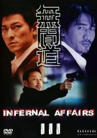 Infernal Affairs: Piekielna gra 3