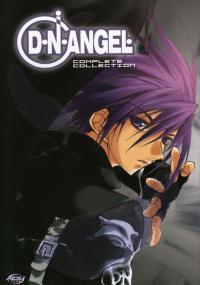 D.N.Angel (2003) plakat