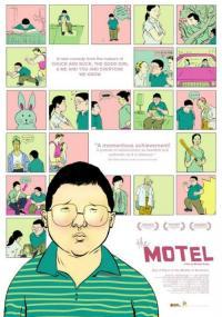 The Motel (2005) plakat