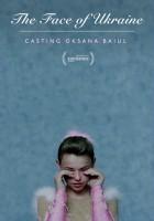 Twarz Ukrainy - casting na Oksanę Baiul