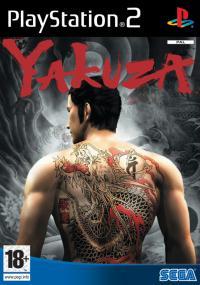 Yakuza (2005) plakat