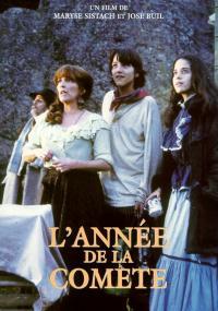 Kometa (1999) plakat