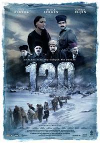 120 (2008) plakat