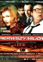 Pierwszy milion (2000) plakat