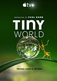 Mały świat (2020) plakat