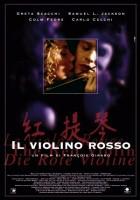Purpurowe skrzypce(1998)