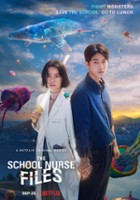 plakat - The School Nurse Files (2020)