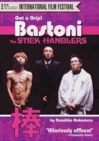 Bastoni: The Stick Handlers (2002) plakat