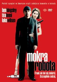 Mokra robota (2007) plakat