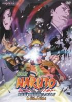Naruto film: Starcie Ninja w Kraju Śniegu