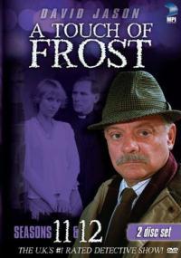 Sprawa dla Frosta (1992) plakat