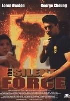 Niewidzialne komando (2001) plakat