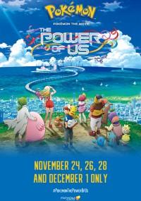 Film Pokémon: Siła jest w nas