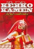Kekkô Kamen: Mangurifon no gyakushû (2004) plakat