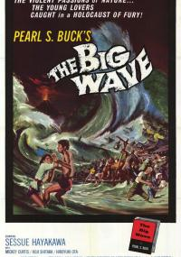 The Big Wave (1961) plakat