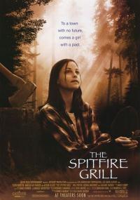 W cieniu przeszłości (1996) plakat