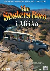 Dzieciaki mojej siostry w Afryce (2013) plakat