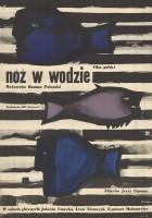 plakat - Nóż w wodzie (1961)